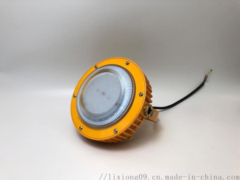 ZBFC813、 LED防眩泛光灯