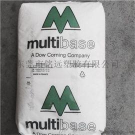 注塑级硅胶 TPSIV 道康宁 4000-70A