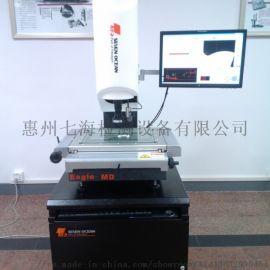 七海手动经济型二次元测量仪