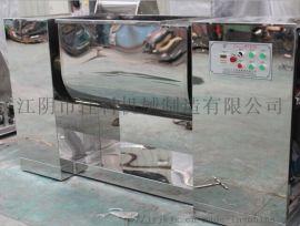 供应CH-100L槽型混合机 粉末干粉卧式搅拌机