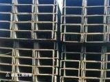 雲南厂家直销幕墙工程用槽鋼