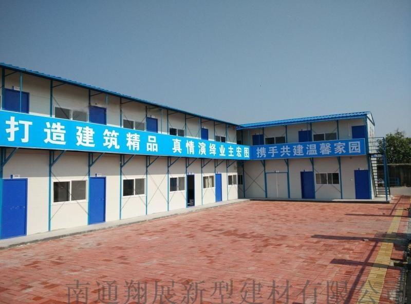 訂製各型彩鋼活動房、活動板房、集裝箱房