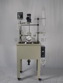 DF-50LEX防爆單層玻璃反應釜 反應罐