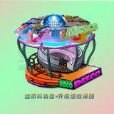 新型迪斯可轉盤_24人40人迪斯可轉盤_廣東遊樂場設施廠家
