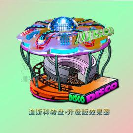 新型迪斯科转盘_24人40人迪斯科转盘_广东游乐场设施厂家