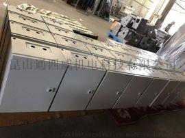 钣金加工 精密钣金件 箱体生产加工厂