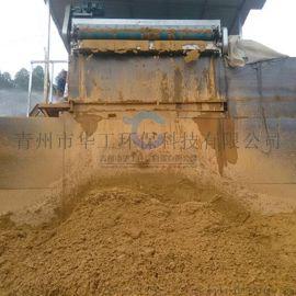 各型号带式压滤机定制 砂场淤泥处理脱水设备报价