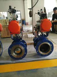 天津V型球阀 压滤机专用球阀 气动V型球阀