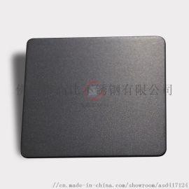 喷砂电镀黑钛不锈钢板  黑钛喷砂不锈钢板材定制