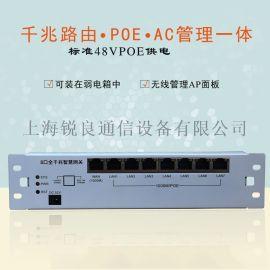 銳良無線智慧網關弱電箱千兆路由器POE網路信息模組