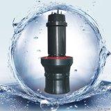 山东雪橇式轴流泵 潜水轴流泵 QZB立式轴流泵