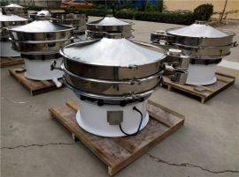 专业筛分陶瓷原料旋振筛S1000不锈钢旋振筛