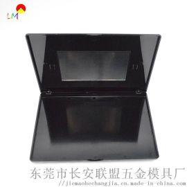 35色眼影盒包材35孔彩妆盒生产厂家