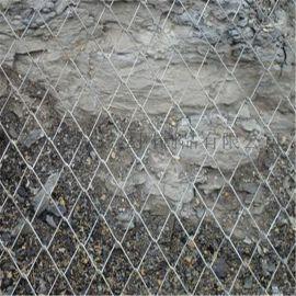 勾花网, 护坡勾花网, 煤矿菱形勾花网