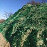 绿色边坡防护网@包塑边坡防护网@绿色边坡防护网厂家