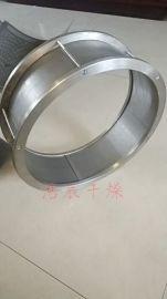 粉碎机加厚304不锈钢冲孔网筛网片筛子罗底网板20B30B40B(5~250目