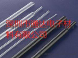 黑色耐高温260℃PTFE热缩管生产厂家