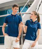 南京T恤衫定做,广告衫定做,南京服装厂