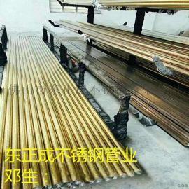 上海不锈钢彩色圆管,钛金304不锈钢圆管