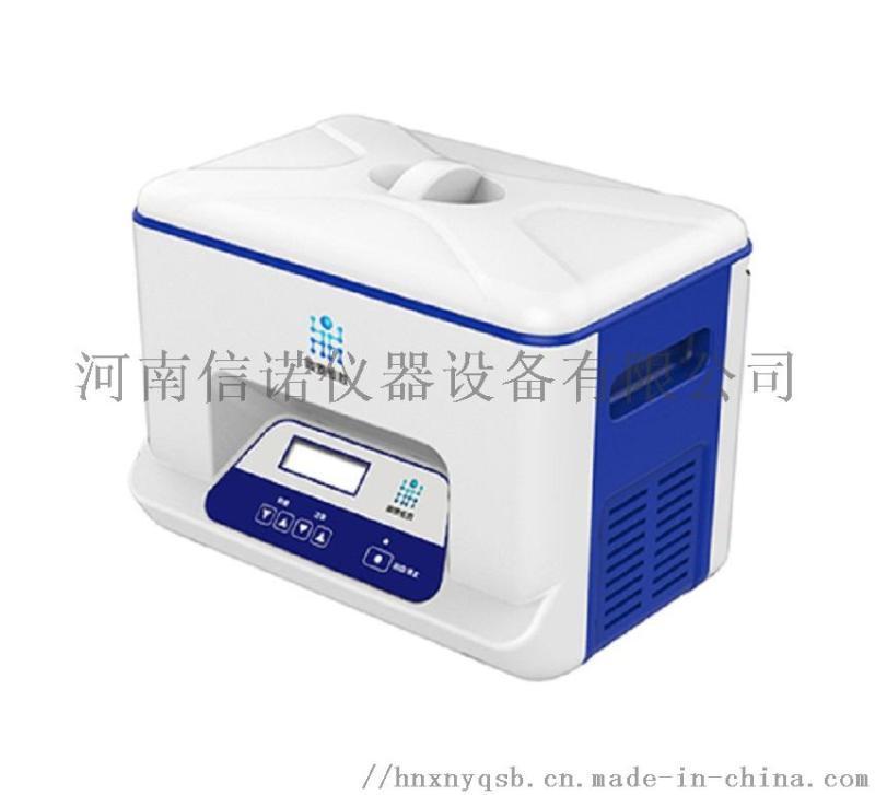 光學超聲波清洗機,DTD-3靜音型超聲波清洗機