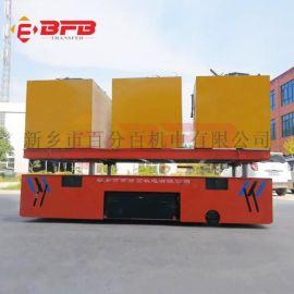 光纤激光焊接系统150吨摆渡轨道车 平板导轨车