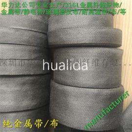 【316L隔热金属布,不锈钢纤维钢丝布,江苏厂家】