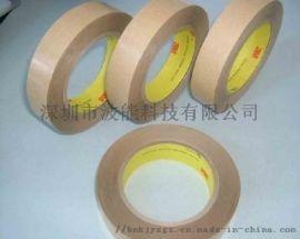 3M950双面胶透明强力耐高温无基材双面胶