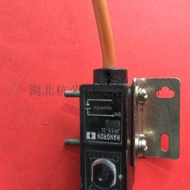 室外型40A光控开关HHQ12-2GUK-B2