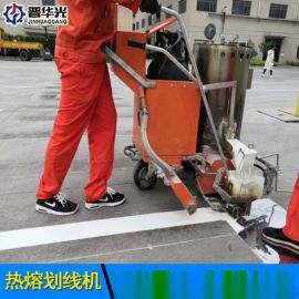 马路划线机-陕西安康市热熔手推划线机