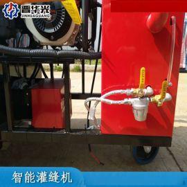 广东惠州市公路灌缝机-加热型小型路面灌缝机