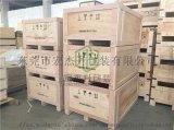 东莞免检木箱 熏蒸木箱 钢带木箱 真空包装木箱