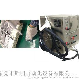 上海干冰清洗胜明干冰清洗机清洗模具便捷式设备
