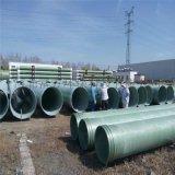 玻璃钢管道管件缠绕管道地埋电缆管脱硫通风管