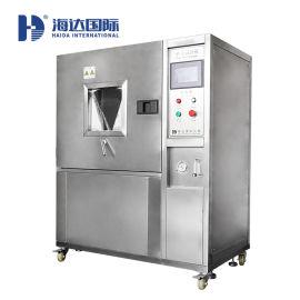 符合IP5X标准沙尘试验机,海达砂尘老化试验箱