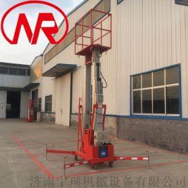 铝合金升降机 单双柱铝合金平台 载人铝合金升降设备