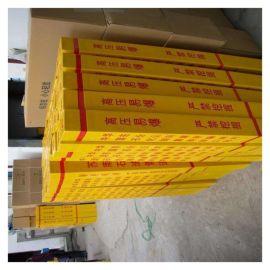 管道標志樁 汾陽玻璃鋼變壓器 示牌
