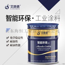 免维护自清洁强附着性 超长耐候性 氟碳漆