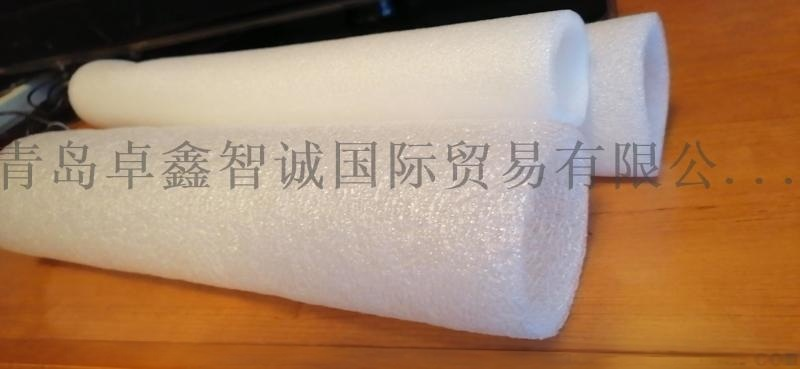 珍珠棉管珍珠棉棒珍珠棉護角護板珍珠棉複合板複合布