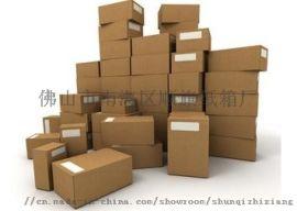 包装纸箱生产 折叠纸箱 顺旗纸箱厂家