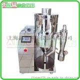 不锈钢实验型喷雾干燥机