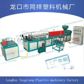 专业厂家生产泡沫网套机 水果网袋机 塑料机械定制