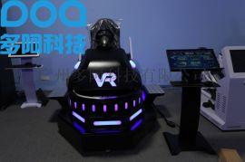电玩城VR赛车VR虚拟现实体验设备