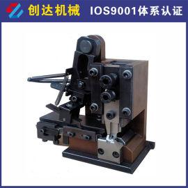 全自动压接机卡式模具 横模 直模 OTP精密模具