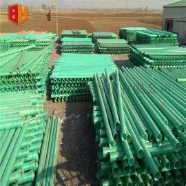 玻璃钢管道 排水污水处理夹砂管道 高压管