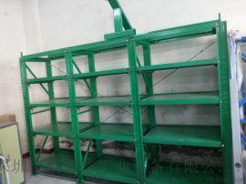 供应深圳模具货架,重型模具架