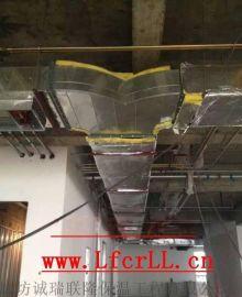 玻璃棉风管管道保温工程施工队