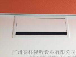 北京办公家具专用铝合金线盒,家具厂专用台面过线盒,沙白色桌面线盒,闪银色铝合金桌面线盒,铝合金金属过线盒,批发定制多款家具过线盒,办公家具  台面金属过线盒