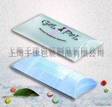 專業供應 環保PP彩印包裝盒 pp透明塑料包裝盒  質優價廉