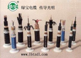 供应绿宝牌铜芯**控制电缆国标控制电缆