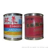 防腐乐为环氧树脂E-44(6101)防水 耐酸碱AB胶水 配聚酰胺树脂650固化剂 2kg